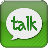 ios sms type kakao talk theme