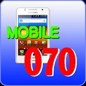 모바일070-인터넷전화,전화어플,와이파이어플,070어플