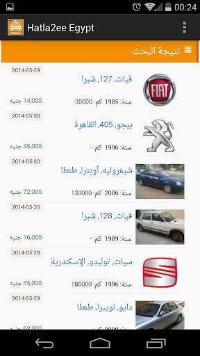 免費工具App|هتلاقي - سيارات مستعملة للبيع|阿達玩APP
