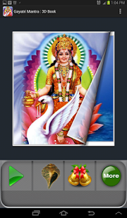 Gayatri Mantra : 3D Book- screenshot thumbnail