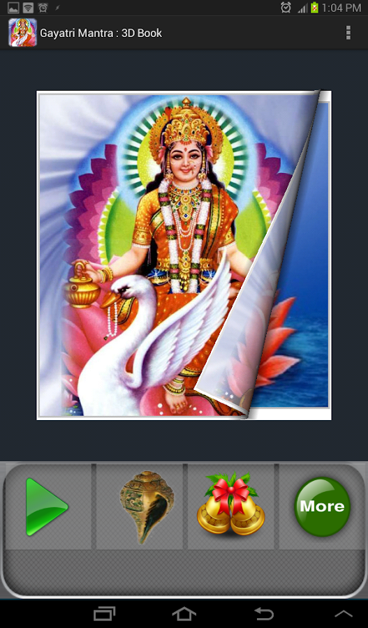 Gayatri Mantra : 3D Book- screenshot