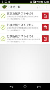 玩免費社交APP|下載SeesaaBlogLite app不用錢|硬是要APP