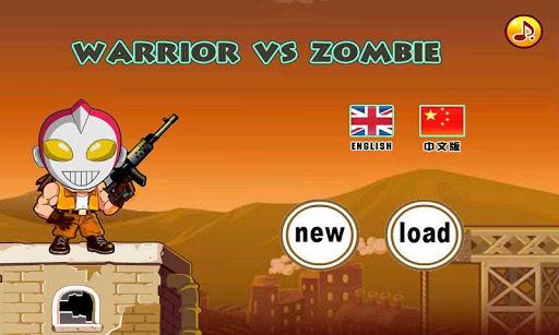 Ultraman vs Zombie
