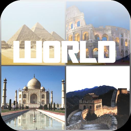 世界酒店指南 旅遊 LOGO-阿達玩APP
