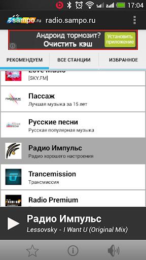 radio.sampo.ru