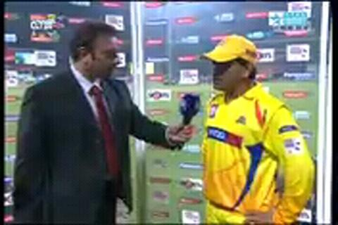 Cricket Live Stream - IPL TV - screenshot
