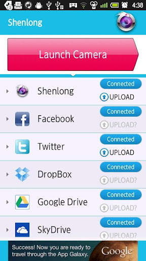 Shenlong Photo Upload Client