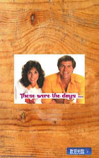 The Carpenters - screenshot thumbnail