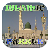 Islamic Puzzle Game