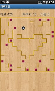 Maze game - screenshot thumbnail