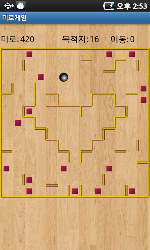 Maze game - screenshot