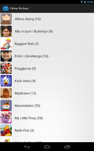 【免費媒體與影片App】Filmer för barn-APP點子