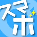 スマートボーイズ icon
