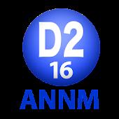 D2のオールナイトニッポンモバイル2013第16回