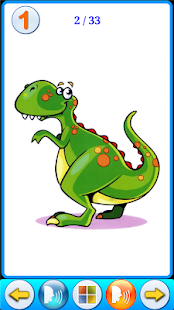 玩教育App|認識數字123圖卡/拼圖免費|APP試玩