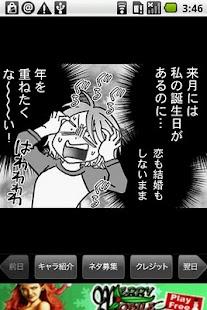 Ms. Kotobuki 35yo- screenshot thumbnail