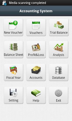 玩商業App|會計系統免費|APP試玩