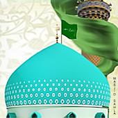 Tohfa-e-Mahdi - તોહફા-એ-મહદી