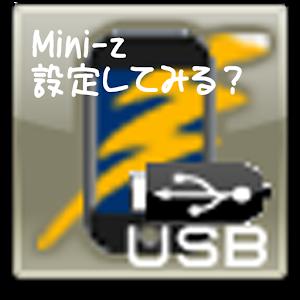 Soft ICS vs Mini-Z FlFCv4JgRjpV734-k0OQax9tZlREitU4NcoYervMzWnqrWkJiTmhMEAAr4uFh264eTGr=w300
