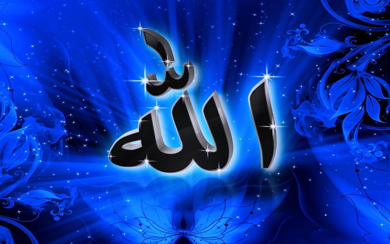 Islamic live wallpaper android apps on google play for Fond ecran 3d pc