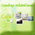 Click2u :เว็บสำเร็จรูป