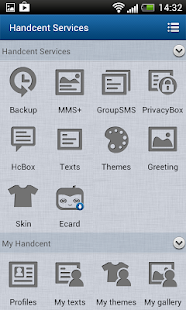 Handcent SMS - screenshot thumbnail