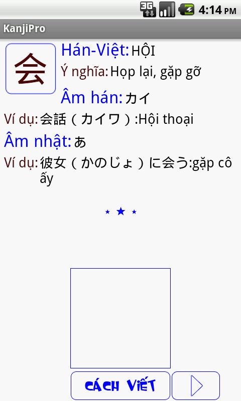 Học kanji tiếng nhật N4 - screenshot