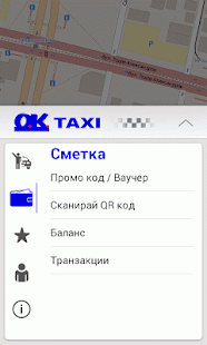 OK Taxi- screenshot thumbnail