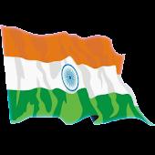 Waving India Flag Widget