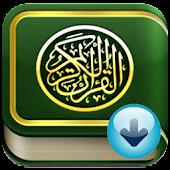 Download Koran