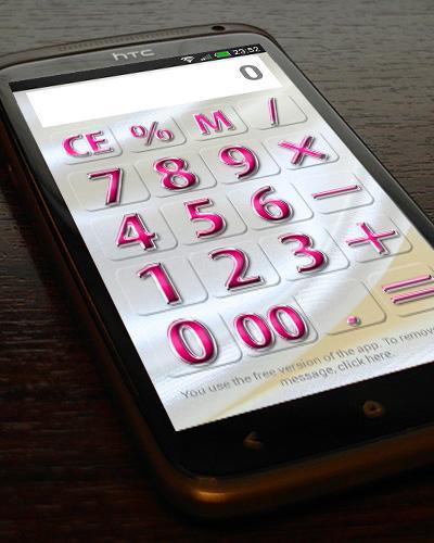 Простой калькулятор бесплатно