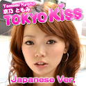 TokyoKiss-京乃ともみ logo