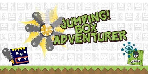 跳躍怪獸歷險記