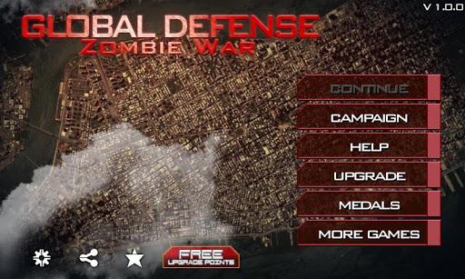 全球防御: 僵尸世界大戰