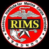 해병대전략연구소