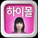 전정희의 하이몰 닷컴