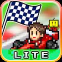 開幕!!パドックGP Lite logo