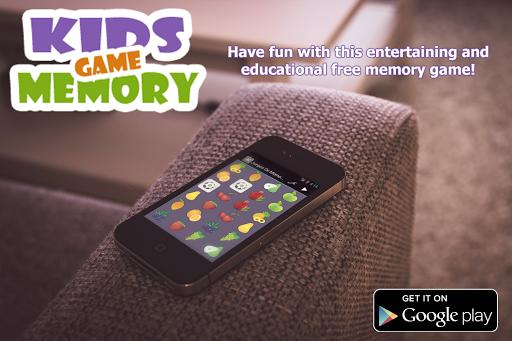メモリゲーム