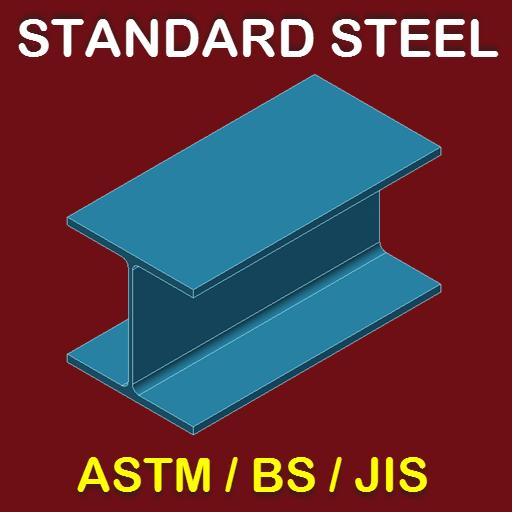 Standard Steel 工具 App LOGO-硬是要APP