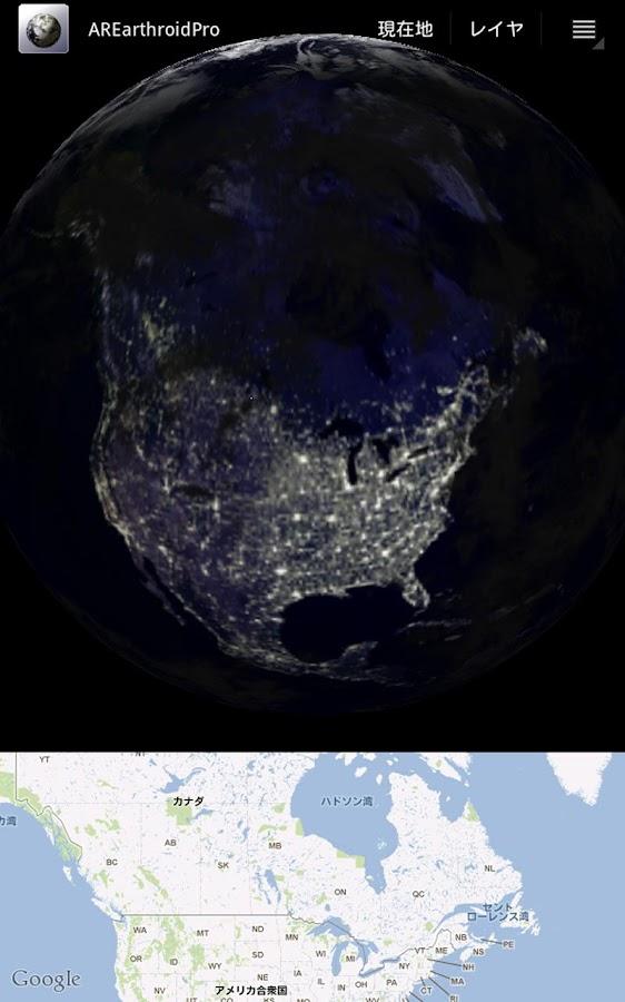 AREarthroidPro globe in AR- screenshot