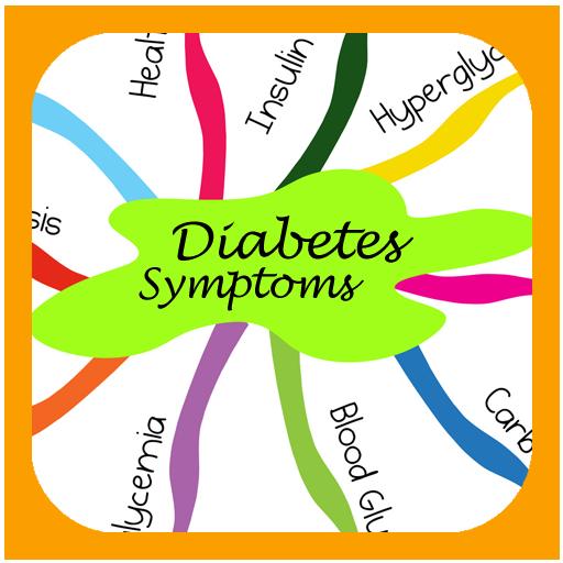 糖尿病症狀