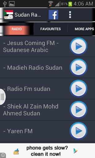 Sudan Radio and Newspaper