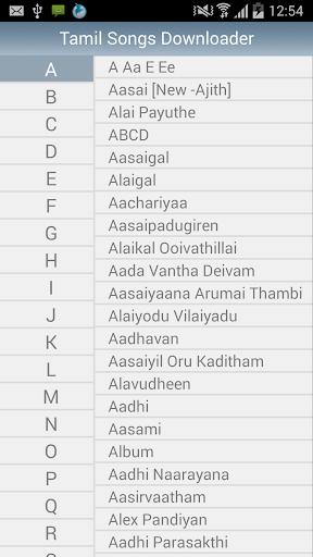 Tamil Video Songs