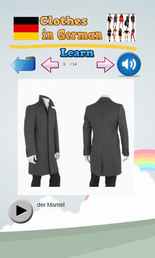 了解衣服在德國 教育 App-癮科技App