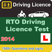RTO Driving Licence Test