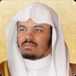 القرآن الكريم - ياسر الدوسري 3.35 Apk