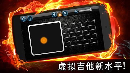 哇!iphone跟ipad,變成電吉他效果器了! 蘋果迷每天...