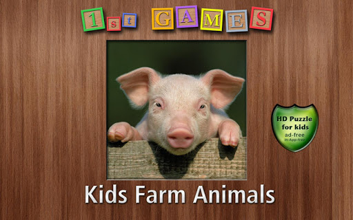 玩教育App|1st Games Kids Farm Animals免費|APP試玩