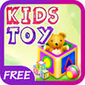 Kids Baby Toy