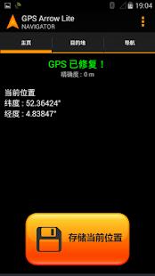 泡泡龍2全螢幕 - 遊戲桃